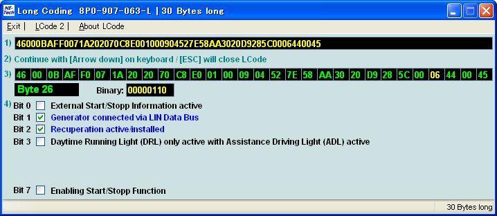 VCDSでDRLの設定を試してみました