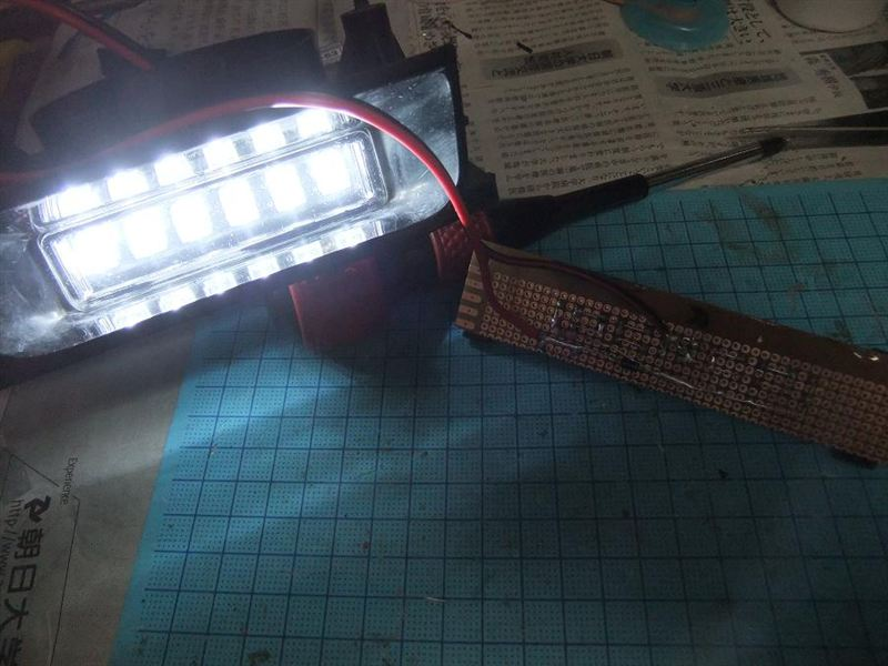前期テールLED化(LED実装編)