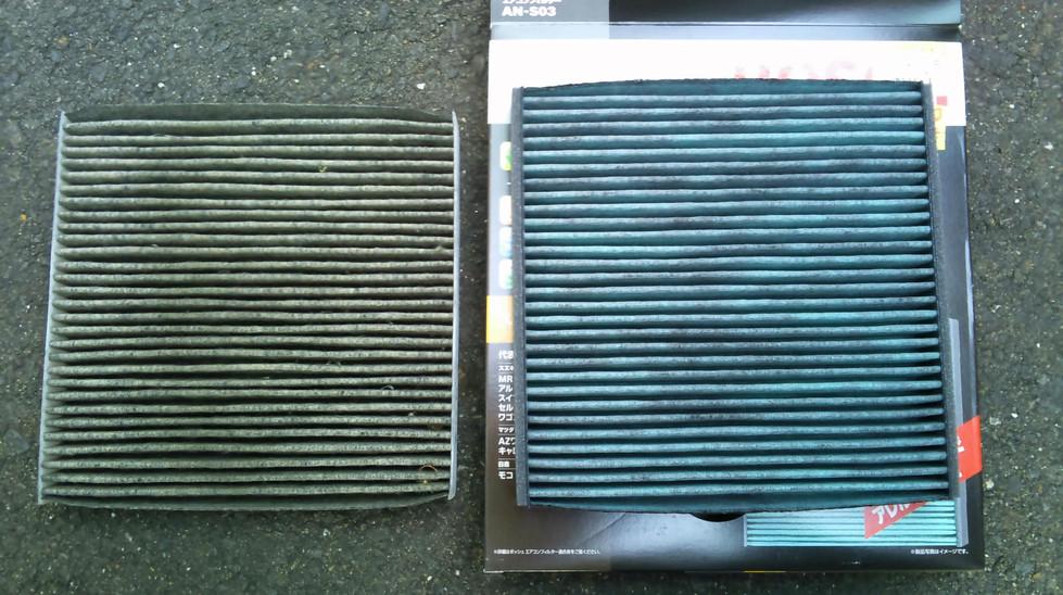 エアコン用クリーンフィルター交換