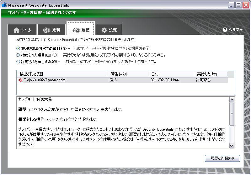 VCDSコーディング【1.導入・設定編】