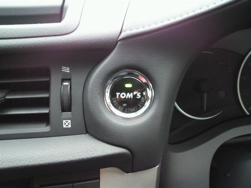 ウィンカーステルス化とスタートボタン交換