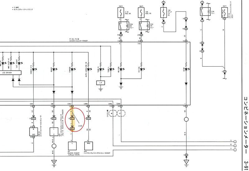 八木澤 車速感応式ドアロックユニットDLU03