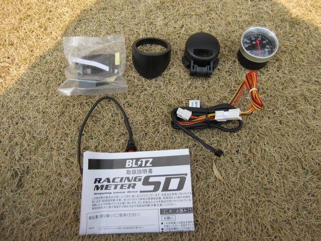 BLITZ SD(電圧計)取付