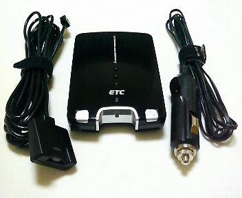 ETC移植
