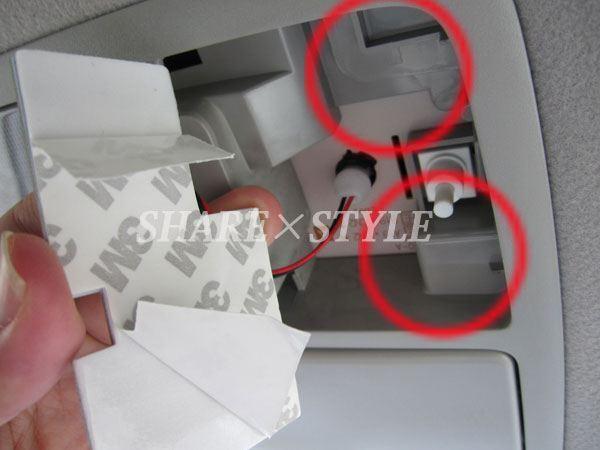 【シェアスタイル】70系ノア・ヴォクシー LEDルームランプ取付 【フロントセンターランプ】