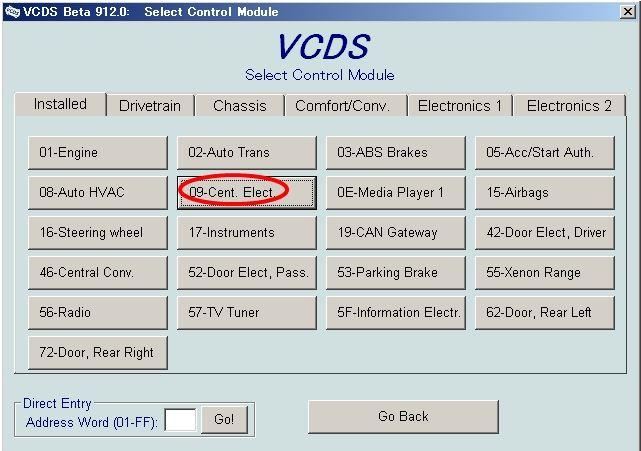 VCDS MMI 3G コーディング 【コーナーリングライト】