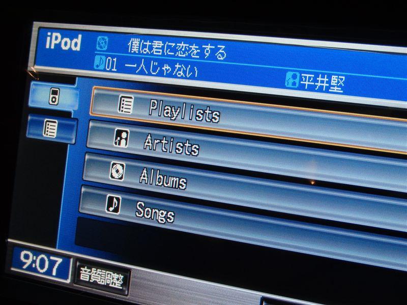 メーカー純正ナビにUSBアダプター取付け(iPod対応)