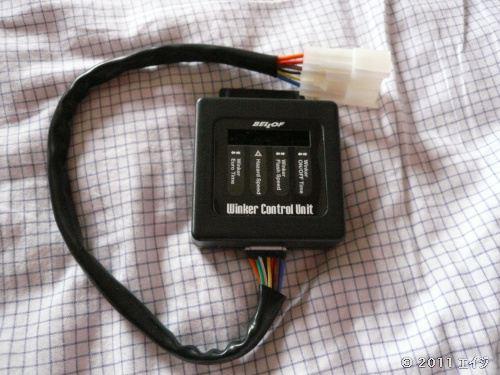 BELLOF ウィンカーコントロールユニット CZL007