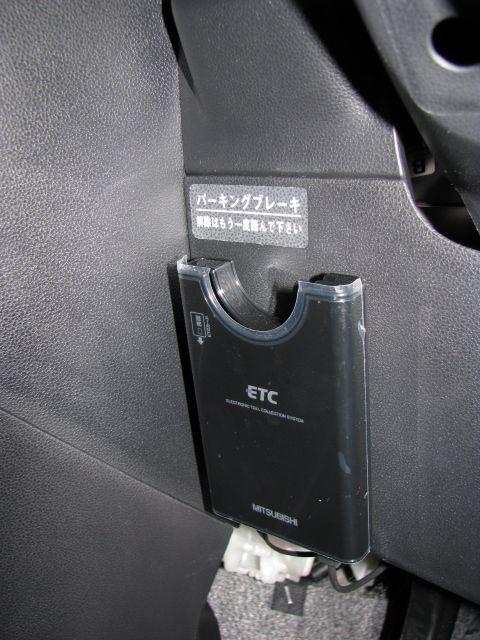ETC本体の取付位置変更