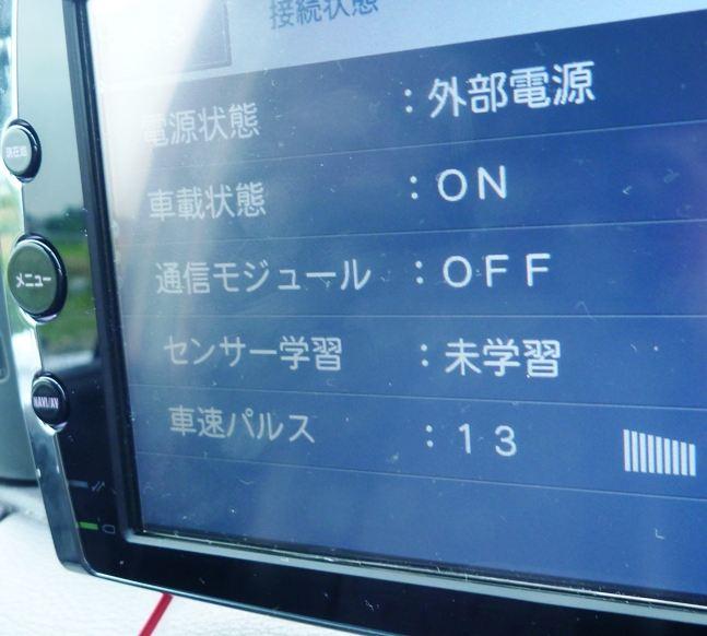 [自作]AVIC-T99用車速パルスコネクタ制作