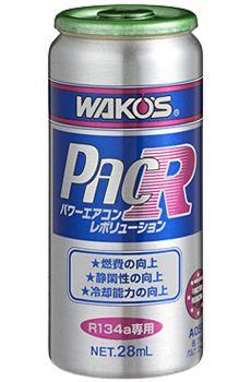 WAKO'S PAC-R施工