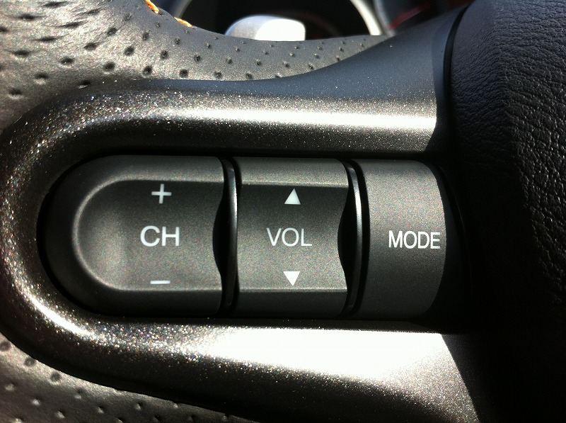 オーディオリモコン取り付け