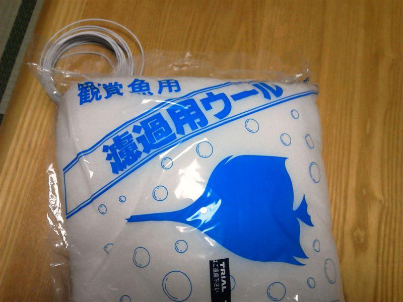 雨水タンクに自家製浄化システムを追加 ← クルマ関係なし(爆)