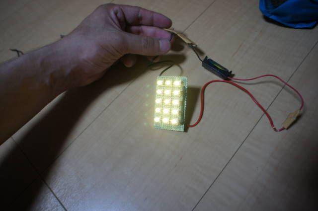 ルームランプ 電球色LED化
