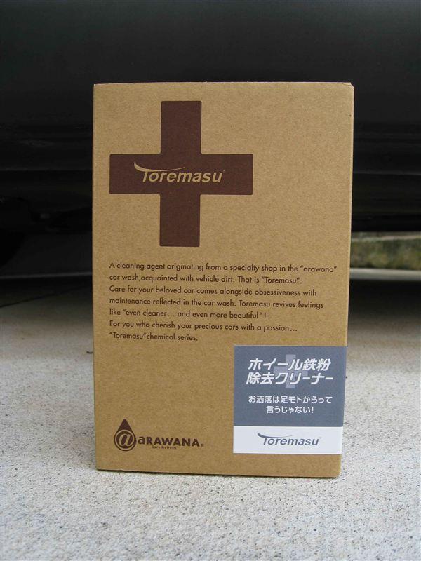 Toremasu ホイール鉄粉除去クリーナーを使ってみた!!