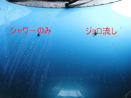 初めて①洗車する・手洗い洗車する、したい方へ。洗車~ふきあげ。