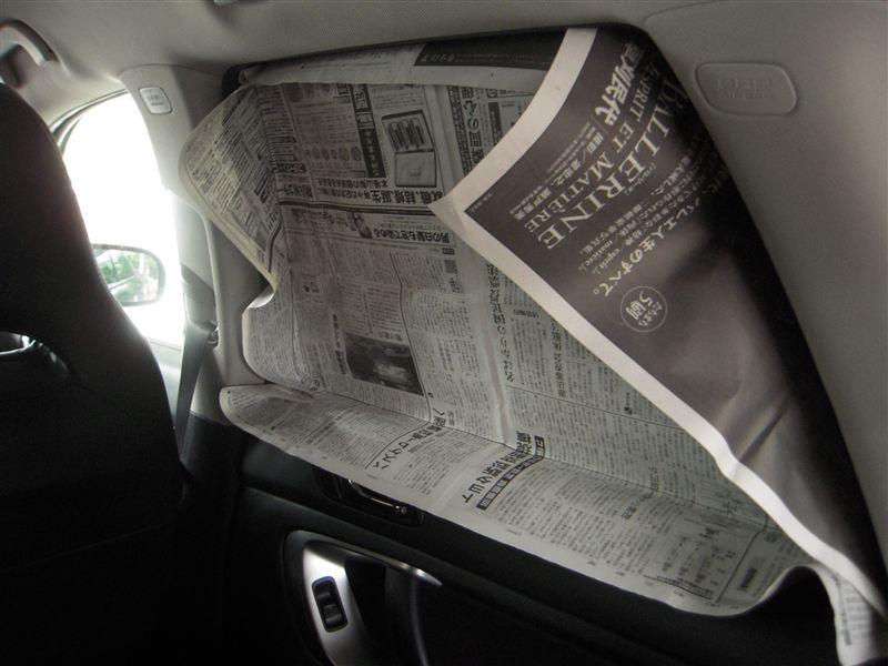 車中泊用断熱シート