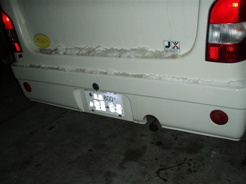 カムロード ナンバー灯逝ってしまわれまったー。LED2本目のカスタム手順1