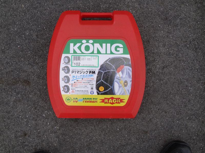 コーニック★Konig P1マジック PM-102