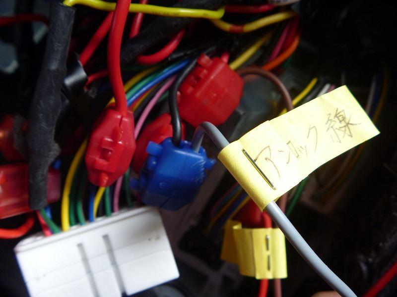エーモンの新商品付けました(^^)vキーレス連動LED制御ユニット(じわ~っと)