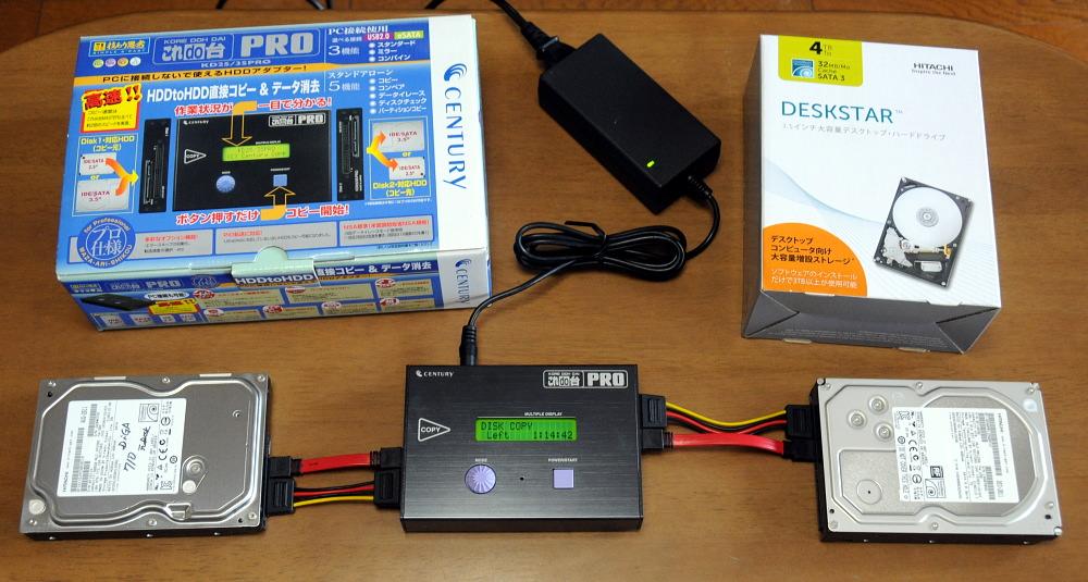 DIGA DMR-BZT710 のHDD改装記録