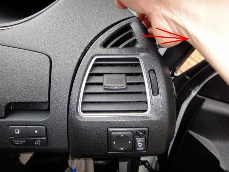 【C26】フロント周りの内装取り外し方法⑥(ハンドル下カバー・運転席吹き出し口・メーター上カバー)
