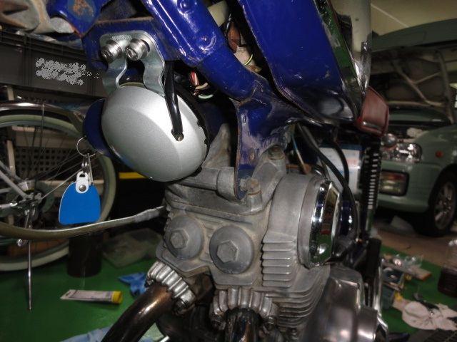 CB125K1 ホーン取り替えのカスタム手順2