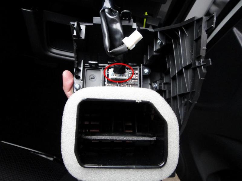 【C26】パーソナルCARパーツ製 ドライバーサポートシステムキット取り付け①