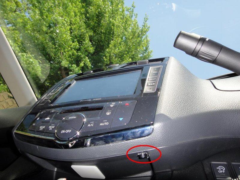 【C26】パーソナルCARパーツ製 ドライバーサポートシステムキット取り付け②