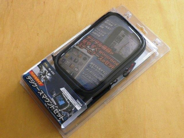 GSX-R1100WP GSX-R ナビケースのカスタム手順2