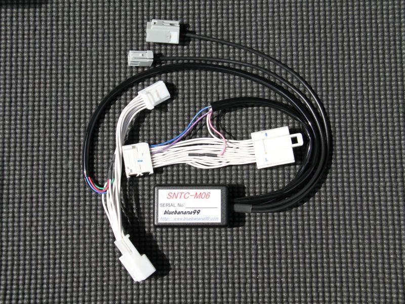 TV-NAVIコントローラー SNTC-M06取付