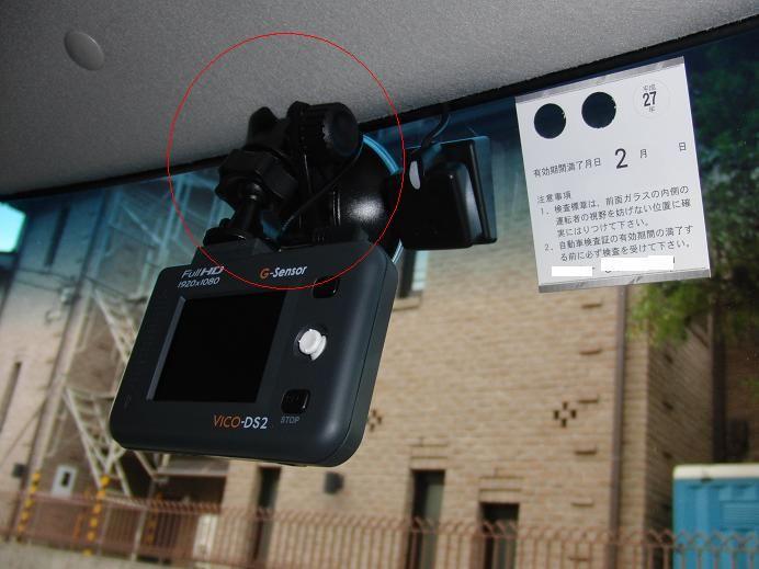 ドライブレコーダVICO-DS2の取り付け