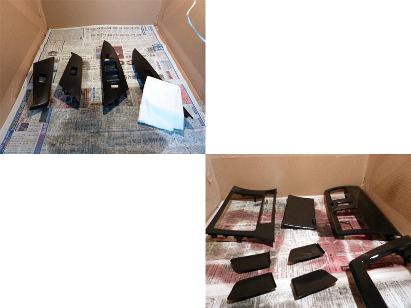 【DIY】インテリアパネル ピアノブラック塗装①