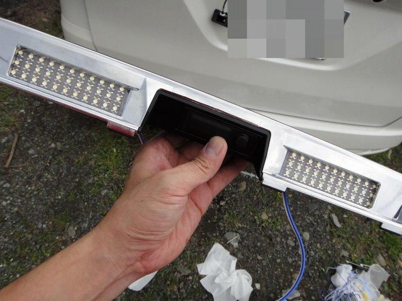 【C26】最強!LEDライセンスランプ製作⑤防水加工とか