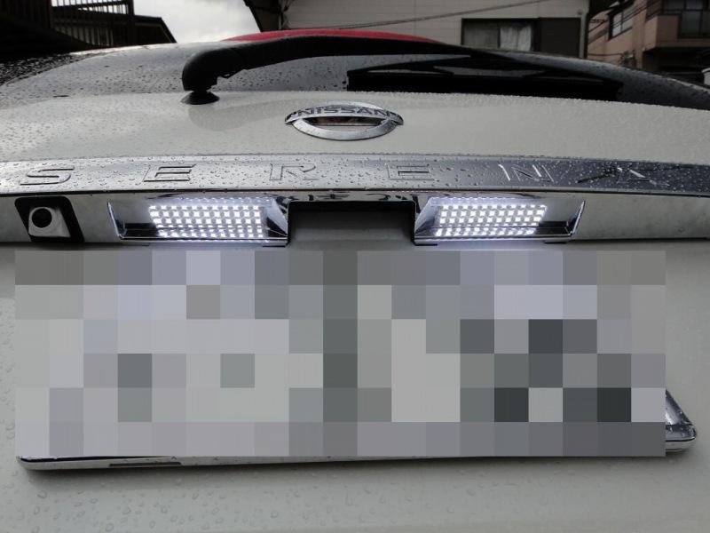 【C26】最強!LEDライセンスランプ製作⑥完成~点灯比較