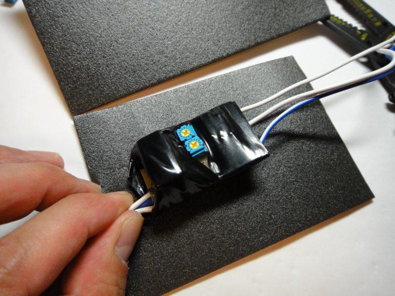 【C26】シフトイルミLED・バック連動・調光可能化②