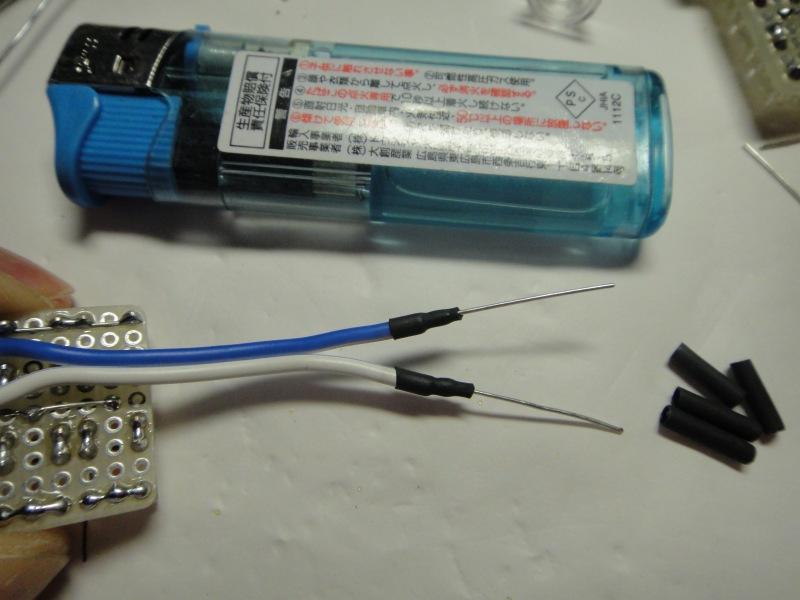【C26】日亜化学製LEDルームランプ(フロント)製作②