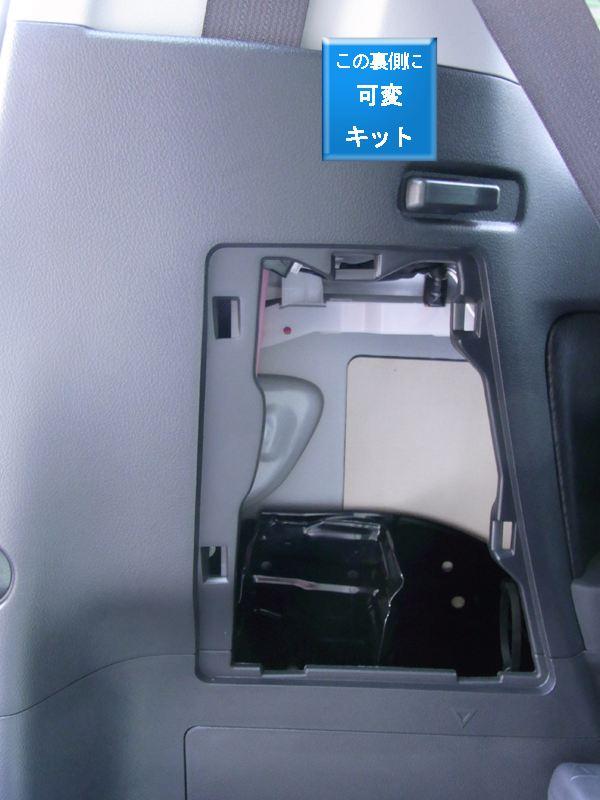 純正リアリフレクター LED化①
