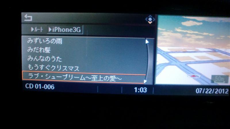ちゃんとiPhone3Gと認識されています。