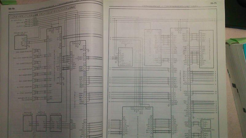 純正MOP後期HDD8インチナビ換装②
