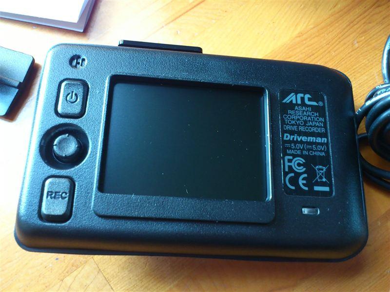 ドライブレコーダー/ドライブマン720 シンプルセット取付