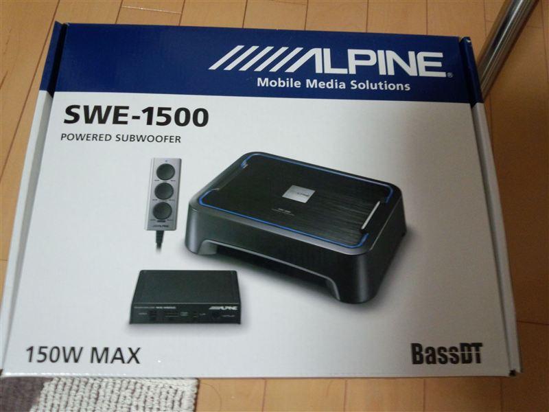 アルパイン SWE-1500
