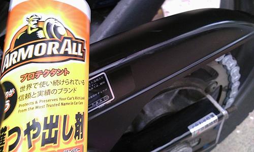 洗車&チェーンメンテナンス