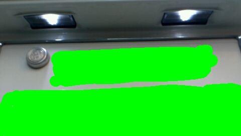 シーマ ナンバー灯変更のカスタム手順2