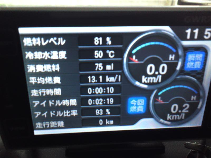 YUPITERU Super Cat GWB73sd 取り付け(OBDⅡ対応)