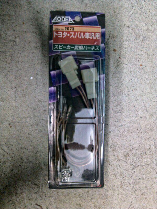 後席スピーカー取付 16cm LED照明付スピーカー