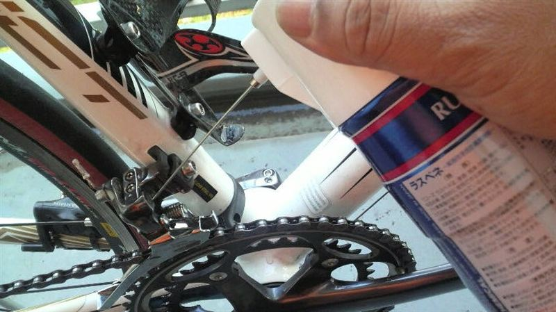 注油 ロード バイク