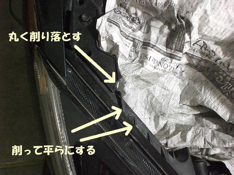 デミオ☆フラット形状ボンピン取り付け ~その1~