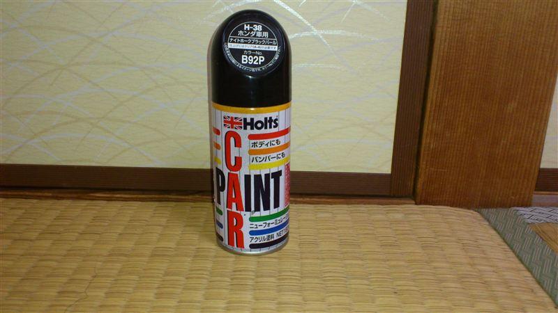 パネル塗装ピアノブラック