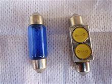 911 (クーペ) ナンバー灯 LED→電球にのカスタム手順1